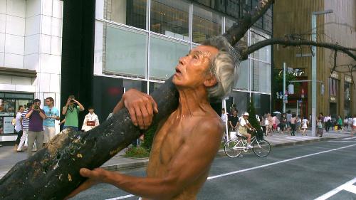 田中泯(たなかみん)