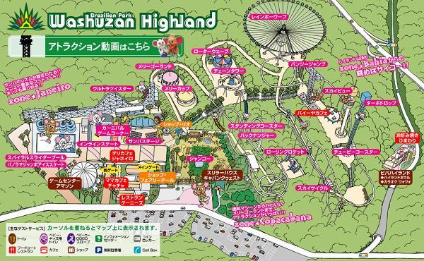 岡山ブラジリアンパークのバンジージャンプを詳しく紹介するよ!