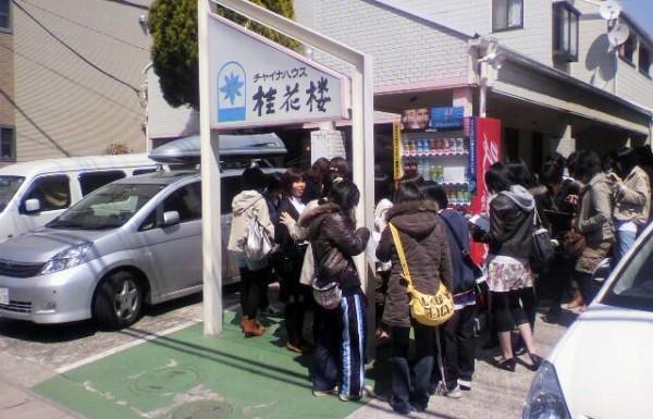 相葉雅紀の実家のお店「桂花楼」