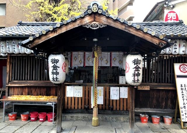 御金神社 参拝時間 駐車場