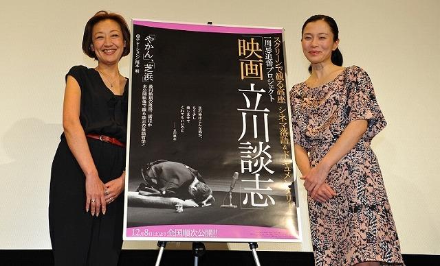 松岡ゆみこさんの結婚や子供、病気